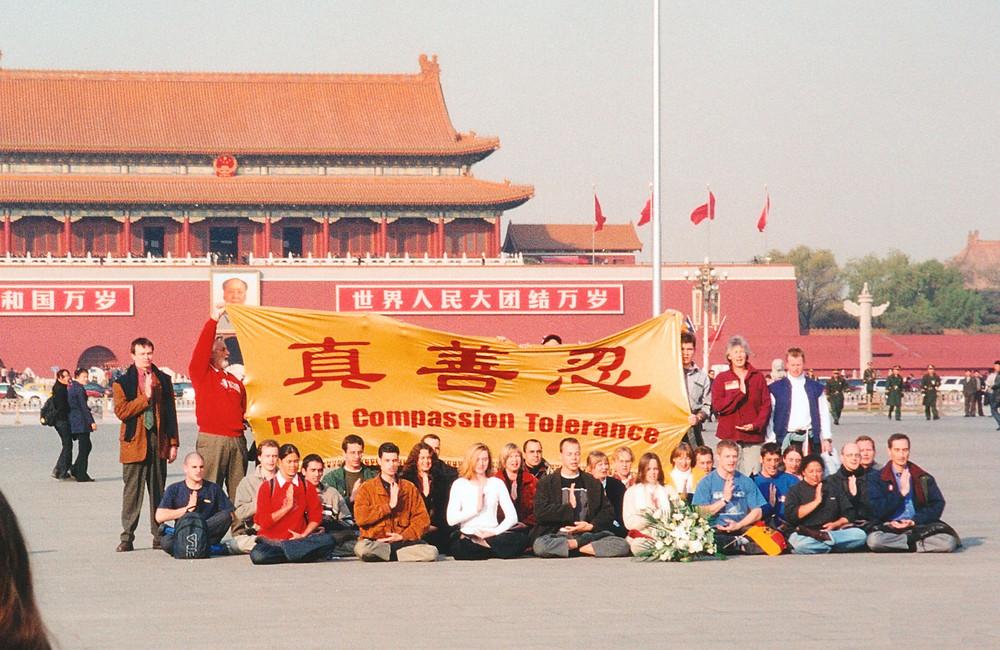三十六名西人法輪功學員在天安門廣場前展示「真善忍」橫幅(明慧網)