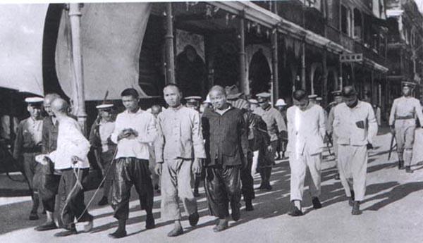 國民黨軍人押送共產黨員去行刑