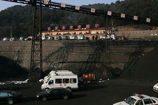 山西省臨汾市洪洞縣新窯煤礦 圖為該煤礦外景。(Getty Images)