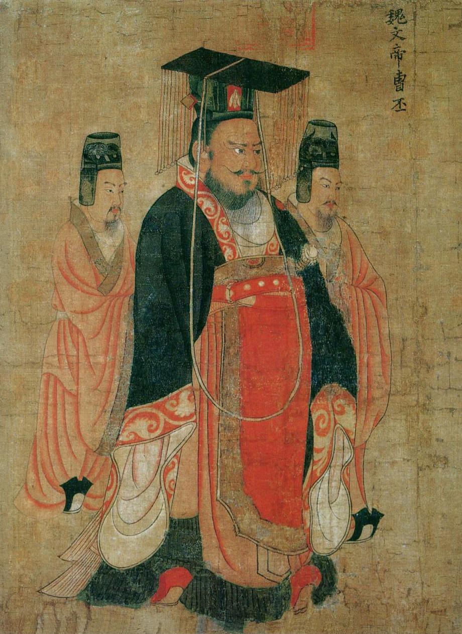 唐代畫家閻立本筆下的魏文帝畫像