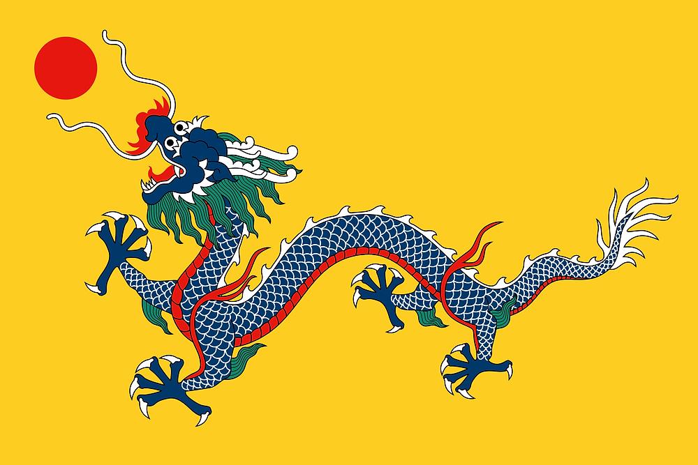 北洋海軍軍旗