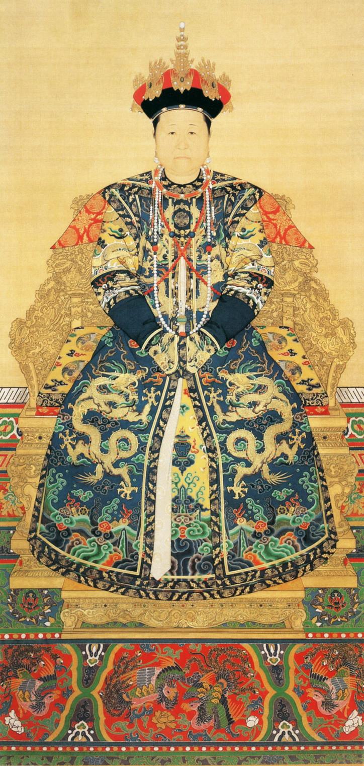 孝莊文皇后朝服像