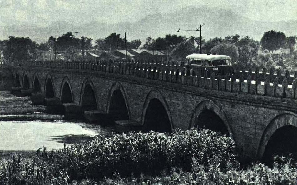 1965年的盧溝橋