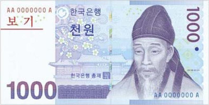 1000塊韓圆上的李滉