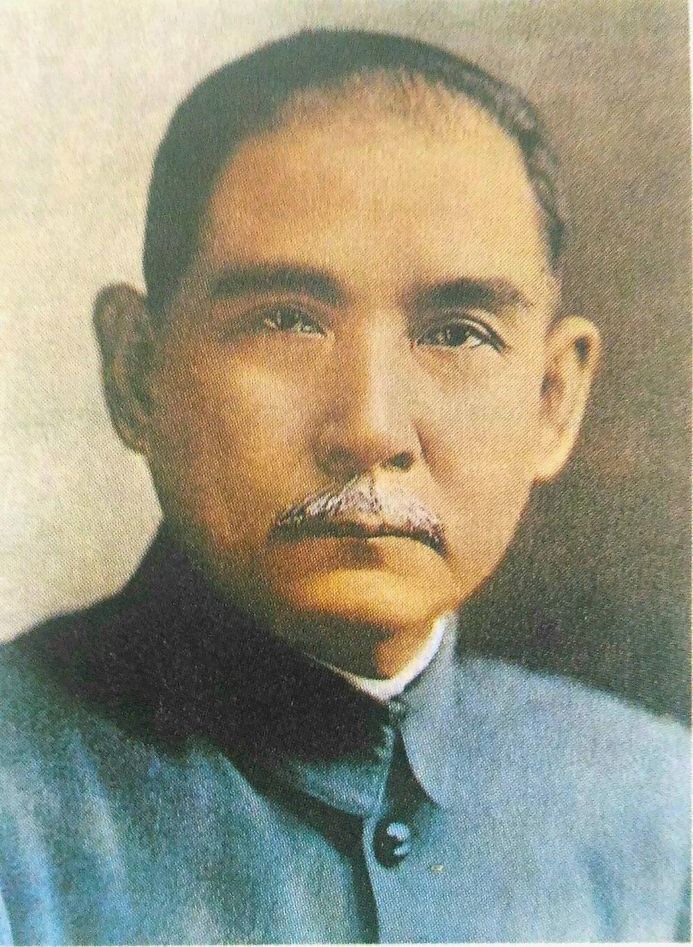 中華民國國父孫中山先生遺像