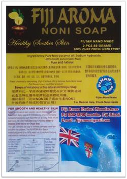 kura(noni)soap-poster1