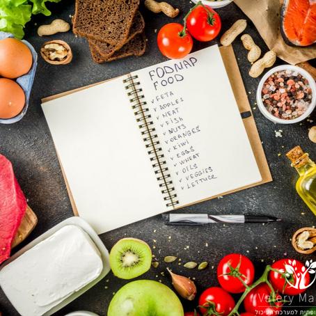 הסיפור מאחורי דיאטת פודמאפ (Low Fodmap Diet)