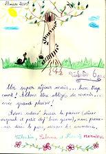 La Cigaline du Varon - Flayosc
