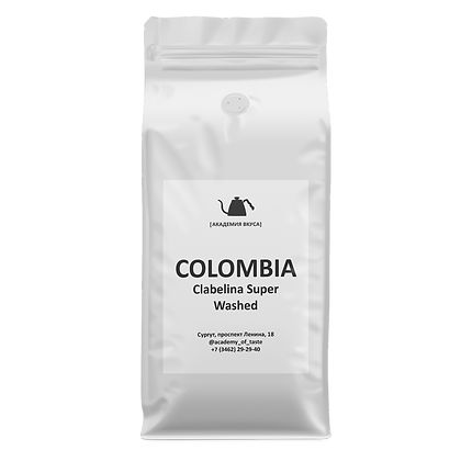 "Кофе в зернах ""Colombia Clabelina Super Washed"""