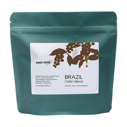 Brazil Colibri Blend