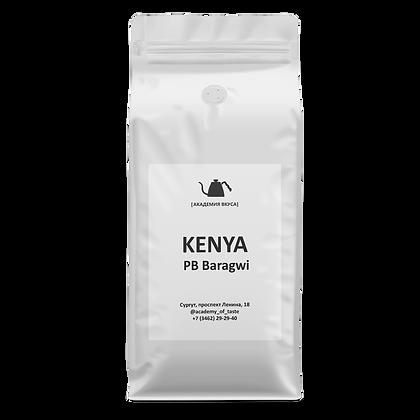 """Кофе в зернах """"Kenya PB Baragwi"""""""