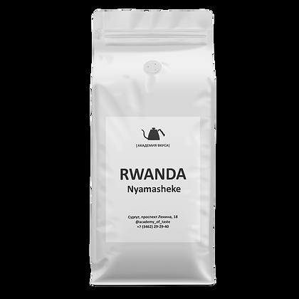 """Кофе в зернах """"Rwanda Nyamasheke"""""""