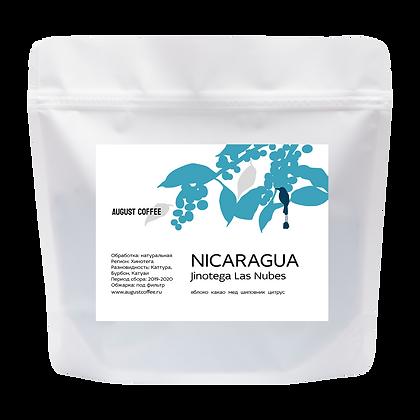 Nicaragua Las Nubes