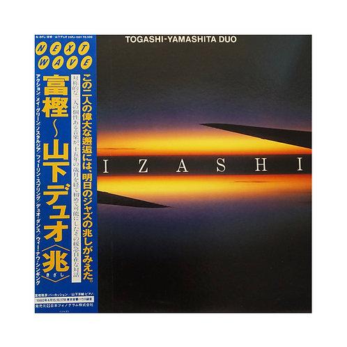 ZASHI  富樫雅彦-山下洋辅