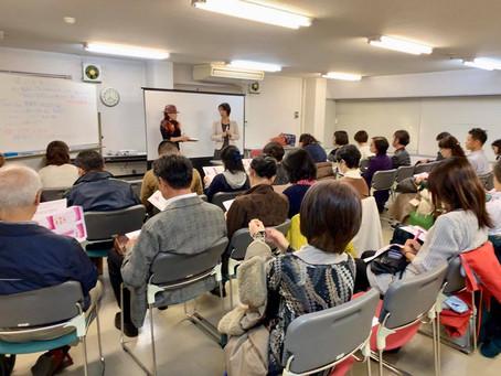 「靴を考える会 大阪」第41回の講師担当をさせていただきました。