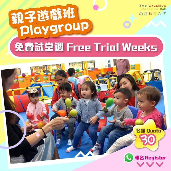playgroup_202110.jpg