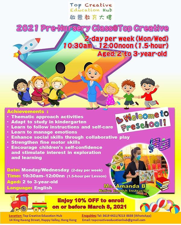 2021 Regular Pre-Nursery Class@Top Creat