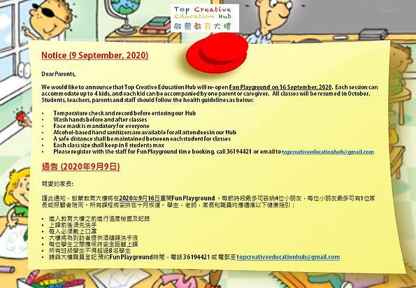 Re-open on Sep 9.jpg