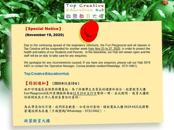 Notice on Nov 19_2020.jpg