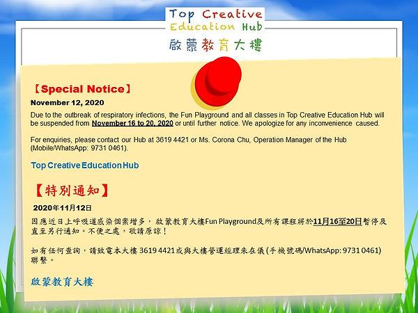 Top Creative Special Notice_Nov 12_2020.