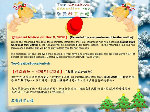 Notice on Dec 3_2020.jpg