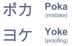 poka%20yoke_edited