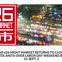 626 Night Market Returns to Arcadia