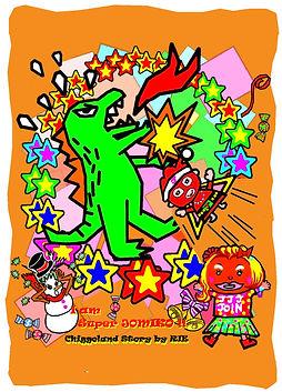 img_artshop_santa_jomiko_oritatami_O.jpg