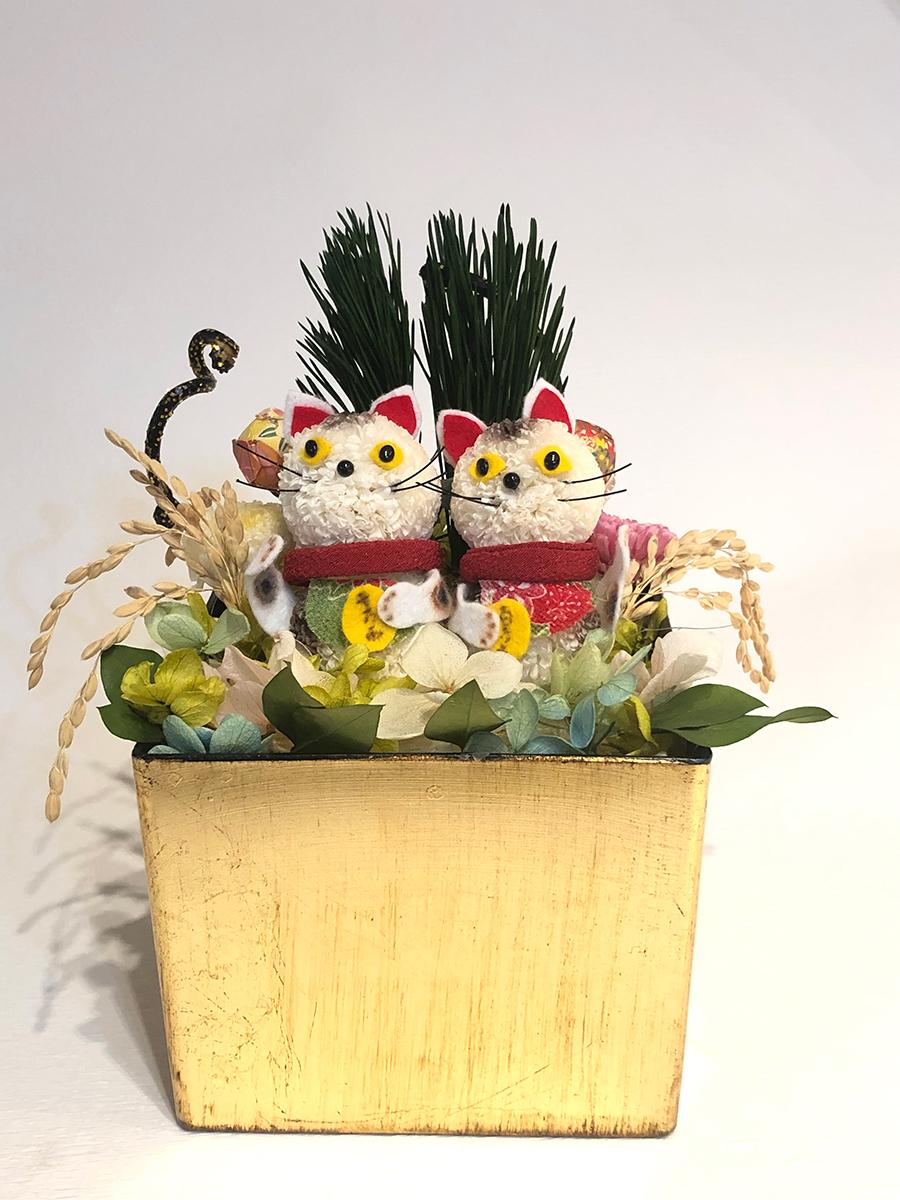 アニマルフラワー 開店祝い招き猫