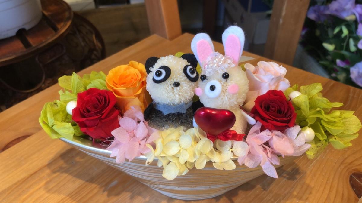 結婚祝い-(2)