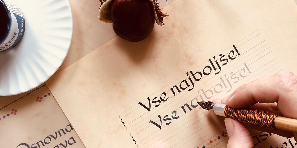 Osnovna pisava
