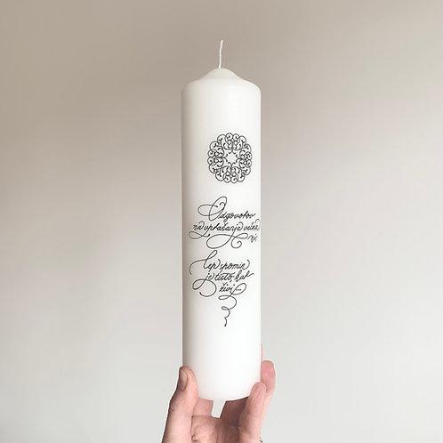 Žalna sveča