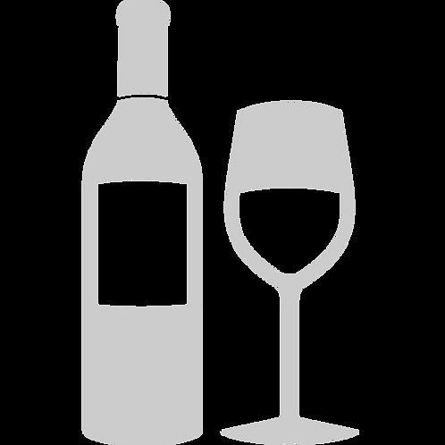 Sonnental Riesling 2019. Белое сухое вино. Германия