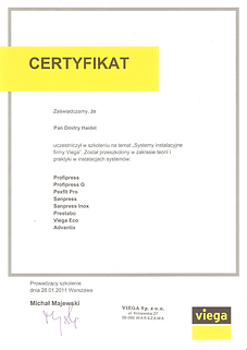 Сертификат Viega