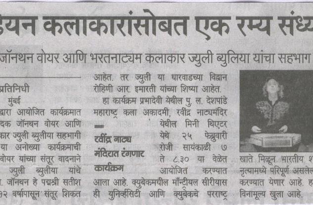 Tarun Bharat -2-24-15.png