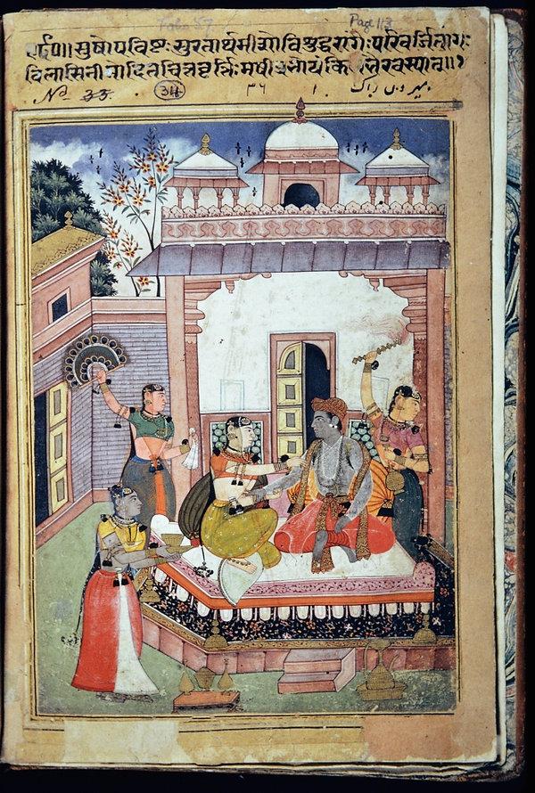 Bhairava 1610.jpg