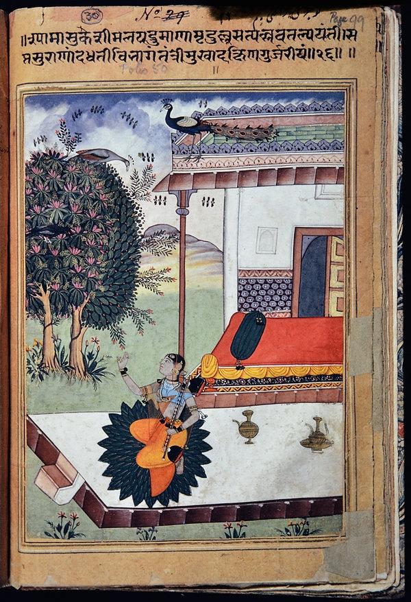 Gujari 1610.jpg