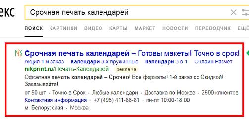 типография сайт.png