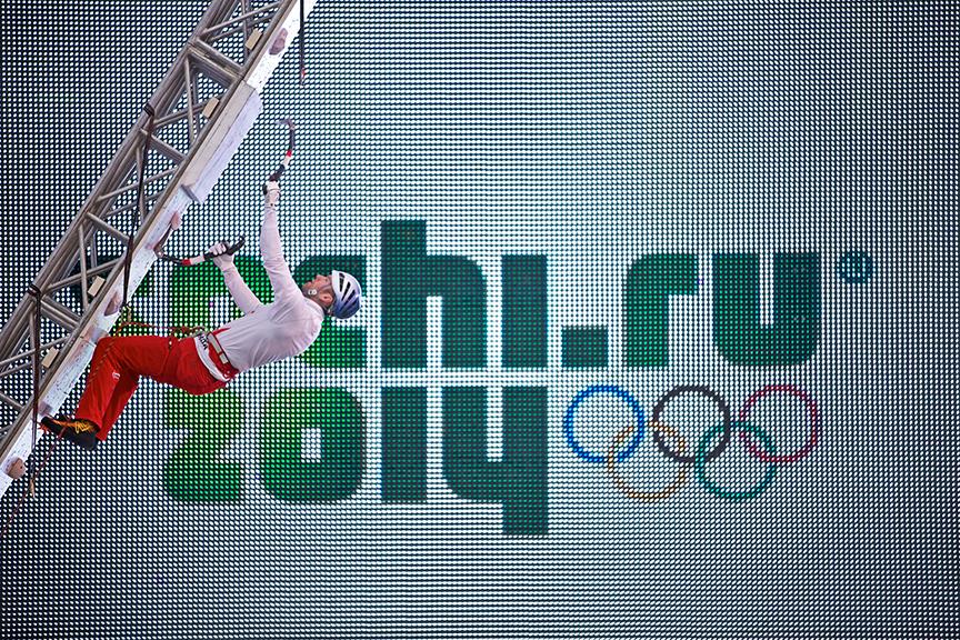2014-02-11_UIAA_2014_Sochi-_P1A9664web