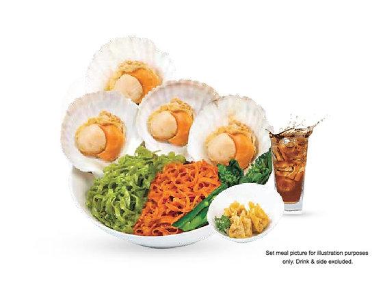Fresh Scallop Yuan Yang Noodle