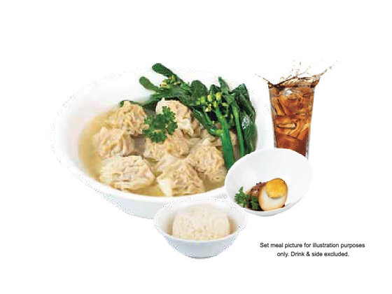Wanton Soup With Rice
