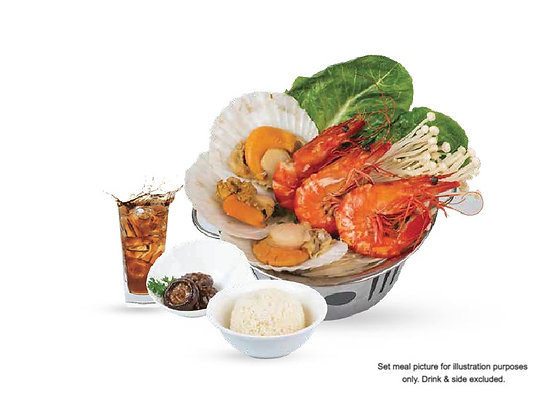 Minipot Premium Seafood Galore