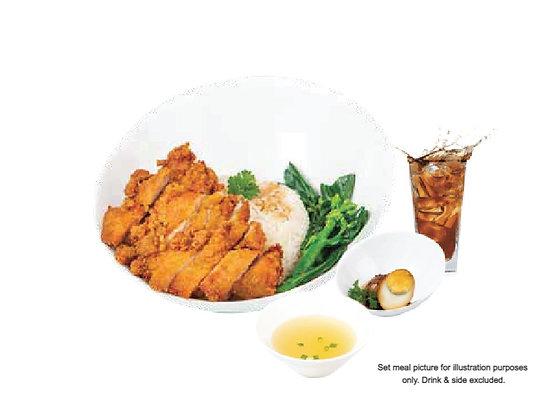 Chicken Cutlet Rice