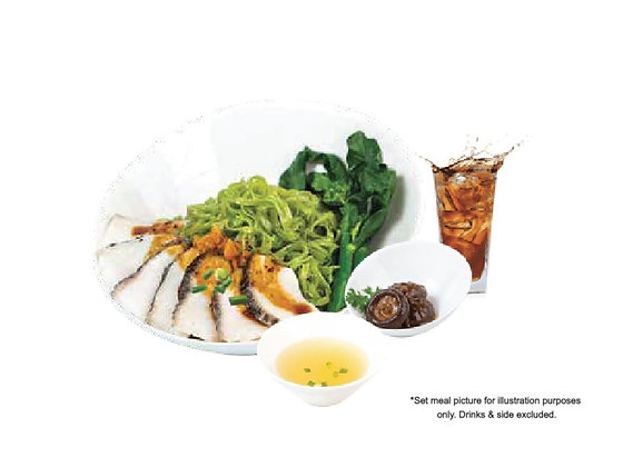 Sliced Fish Spinach Noodle
