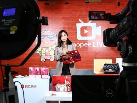 直播电商正夯!Shopee LIVE 观看人数飙升3倍,店家操作 Tips 是什么?