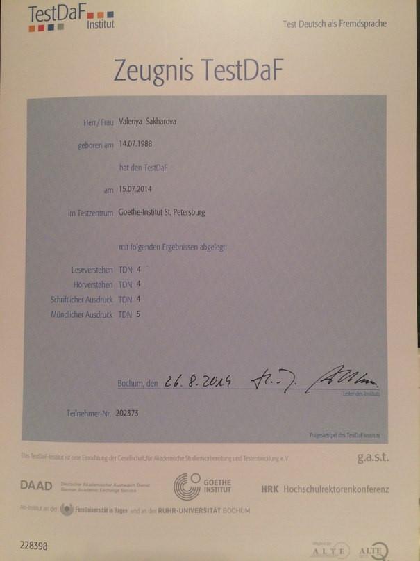 Certificate of the C1 level of German from my student Valeriya Sakharova. Valeriya passed the TestDaF on 15.07.2014 in Saint Petersburg.