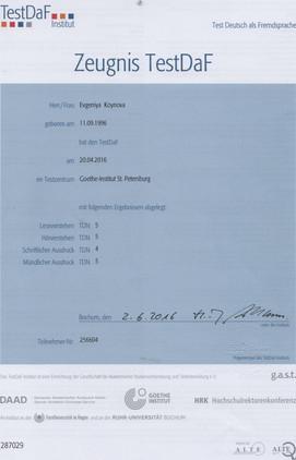 Certificate of the C1 level of German from my student Evgeniya Koynova. Evgeniya passed the TestDaF on 24.04.2016 in Saint Petersburg.