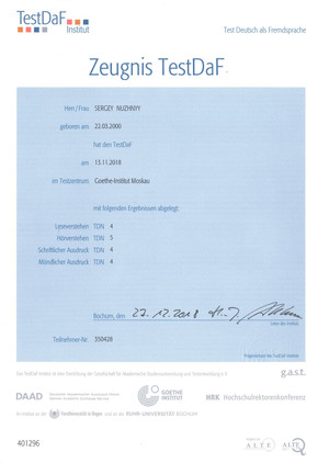 Certificate of the C1 level of German from my student Sergey Nuzhnyy. Sergey passed the TestDaF on 13.11.2018 in Moscow.
