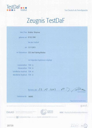 Certificate of the C1 level of German from my student Kristina Shnyrova. Kristina passed the TestDaF on 13.11.2013 in Moscow.