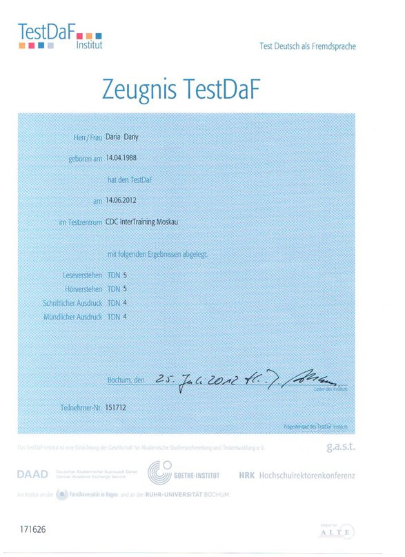 Certificate of the C1 level of German from my student Daria Dariy. Daria passed the TestDaF on 14.06.2012 in Moscow
